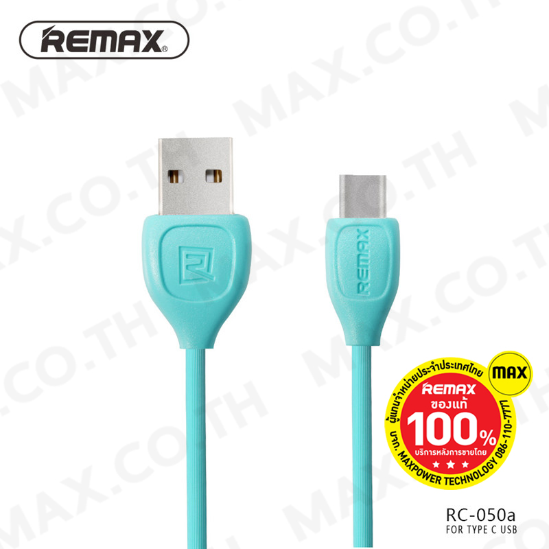 Remax RC-050a Lesu TYPE-C cable (Max output 1 5A)