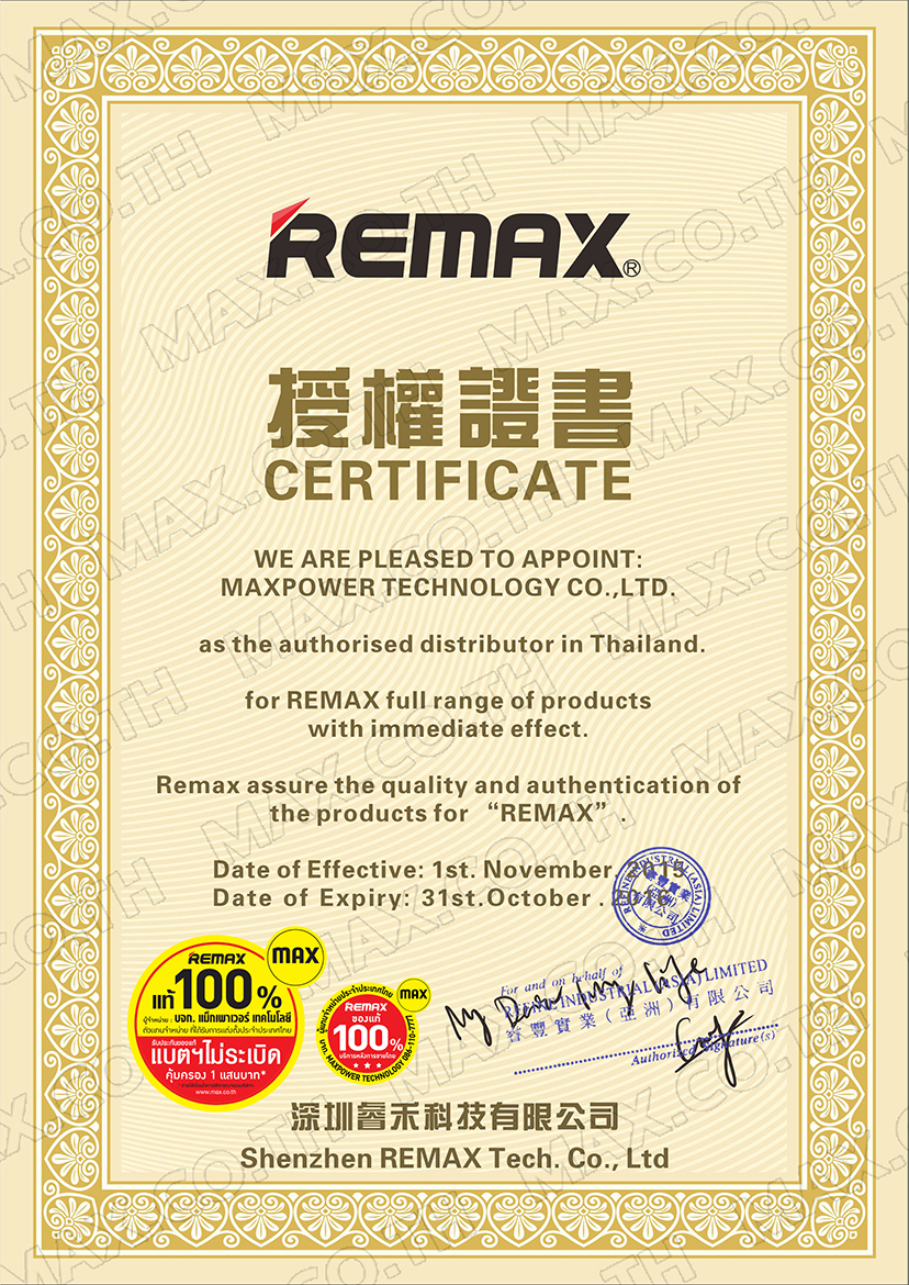 New Cer for REMAX 2016
