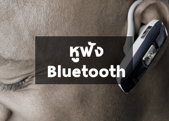 หูฟัง Bluetooth - REMAX